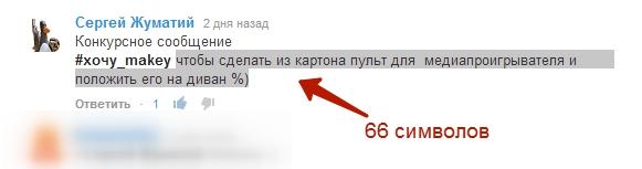 Обзор новинок от Амперки. MaKey MaKey - YouTube - Google Chrome