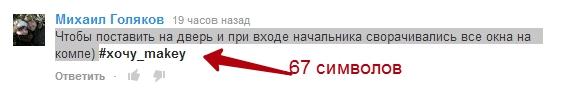 Обзор новинок от Амперки. MaKey MaKey - YouTube - Google Chrome1