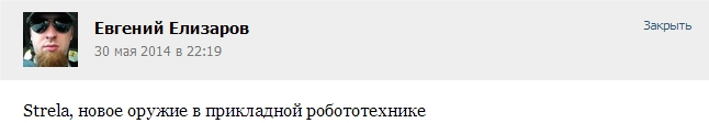 Евгений Елизаров - Google Chrome.jpg
