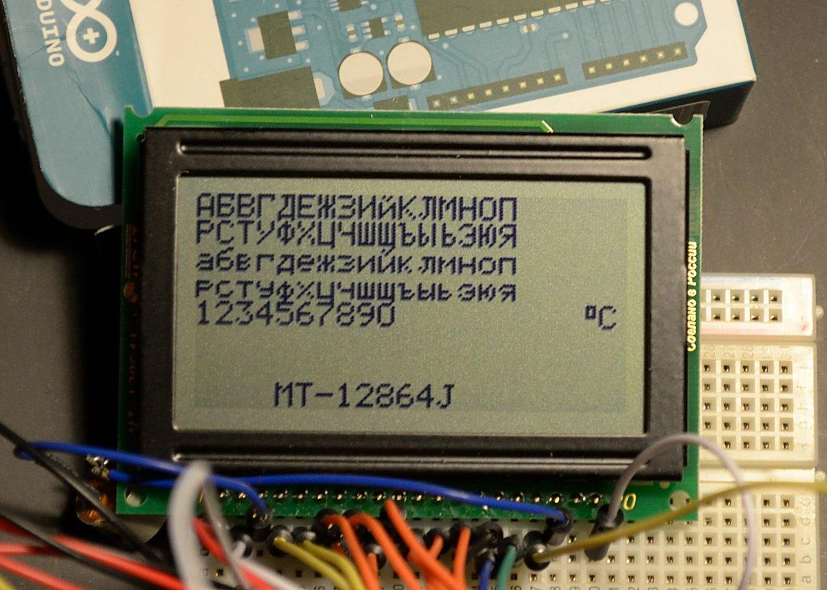 MT-12864J-rus